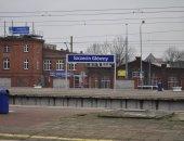Szczecin Główny PKP